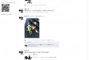 ONEP_JP  Facebook