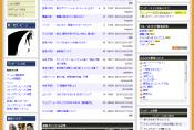 ONEP.jp -- ワンピースファンが集うコミュニティサイト